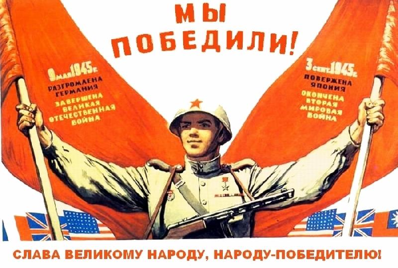 https://www.pnzgu.ru/files/pnzgu.ru/news/2015/avgust/26/my_pobedili_.jpg
