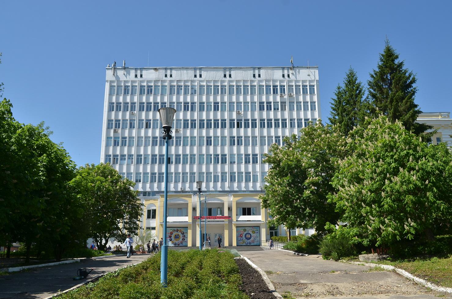 Приемная комиссия пензенский медицинский университет стоимость латуни лом в Демихово