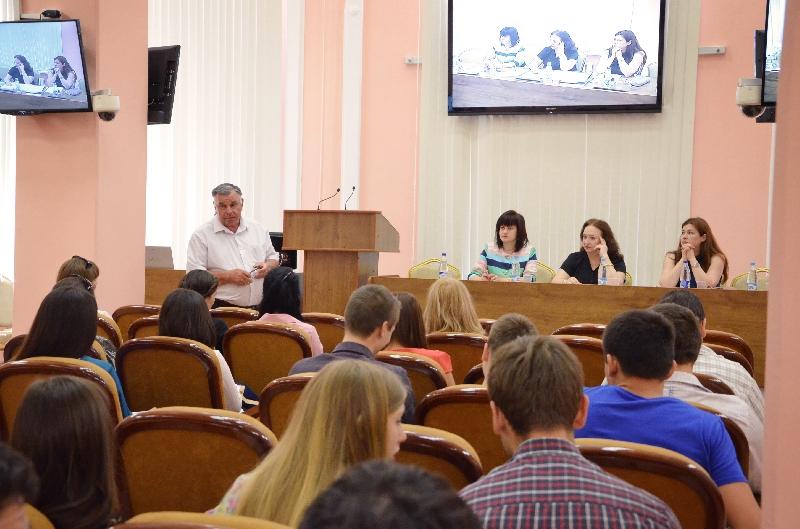 пермский государственный университет международные отношения рефлекторных
